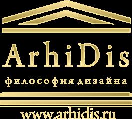 Студия дизайна интерьера АрхиДис, дизайн квартир, дизайн коттеджей